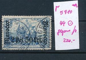 DP. in Marokko Nr.  44  o (p5338 )  siehe Bild vergrößert !