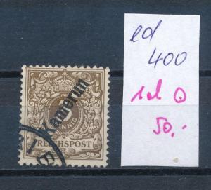 Kamerun   Nr.  1 d  o    (ed 400   ) siehe scan