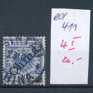 Kiatschao Nr. V 4 I     (ed411  ) siehe scan
