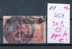 DP.in China  Nr.  34 B  o     (ed451  ) siehe scan