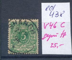DP.in China  Nr.  V 46 c    (ed438  ) siehe scan