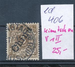 Kiatschao  Nr.  V 1 II    (ed406 ) siehe scan