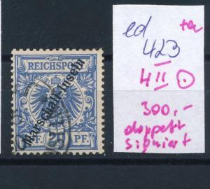 Marshall Inseln Nr. 4 II  o   (ed423  ) siehe scan