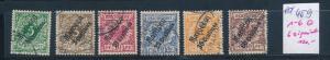 D.-Post Marokko   Nr.1-6    o   (ed459  ) siehe scan