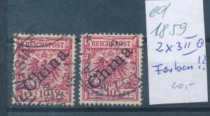 D.Post China  Nr. 2x 3 II   o    (ed1859  ) siehe scan