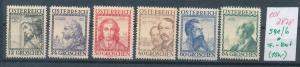 Österreich  Nr. 591-6  * -kleiner Falzrest    (ed2878  ) siehe scan