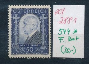 Österreich  Nr.  544   * -kleiner Falzrest    (ed2881  ) siehe scan