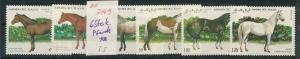 Pferde  6 Werte **   (ed3149  ) siehe scan