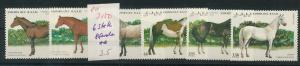 Pferde  6 Werte **   (ed3150  ) siehe scan