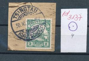 Kiatschao   -netter Stempel     (ed3137  ) siehe scan