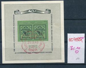 Schweiz Block 10   o   (oo7591  ) siehe scan