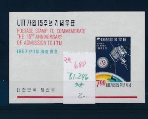 Kosmos Korea  Block  **............. (zu688  ) siehe scan