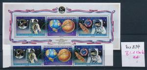 Kosmos Niue   Lot ** ....    (zu834  ) siehe scan