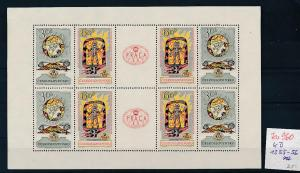 Tschechen KB 1355-6    **    (zu960  ) siehe scan