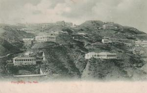 Hongkong- alte Karte.....   (ka9223  ) siehe scan