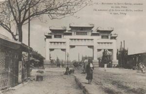 Peking   ...nette alte Karte (ka9657 ) siehe scan !