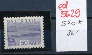 Österreich Nr.  540  *     (ed5629   ) siehe scan