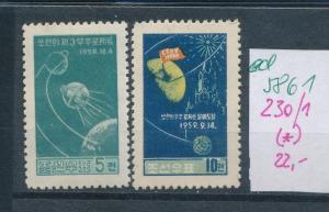 Vietnam Nr.230-1 (*)       (ed5861  ) siehe scan