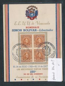 Venezuela Gedenkblatt  (oo8930   ) siehe scan