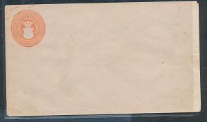 Mecklenburg-Schwerin - alte Ganzsache   (oo8851   ) siehe scan