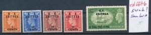 Eritrea  5 Werte *  (ed6646  ) siehe scan
