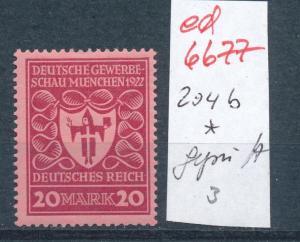 D.-Reich Nr. 204 b * geprüft   (ed6677  ) siehe scan