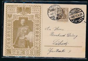 D.-Reich GS. -Stempel .... (oo8861  ) siehe scan