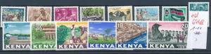 Kenia Nr. 1-14  **  (ed6748  ) siehe scan