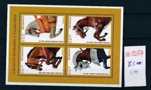 Pferde Block Nicaragua   (oo9254  ) siehe scan