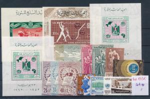 Ägypten   -nettes Lot ** (zu1391  ) siehe scan