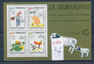 Somalia   Block  8     **   ....    (oo9374  ) siehe scan