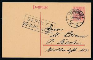 D.-Reich -Rumänien  P1  Ganzsache Zensur Stempel   (oo9503  ) siehe scan