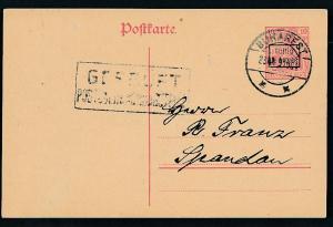 D.-Reich -Rumänien  P1  Ganzsache Zensur Stempel   (oo9494  ) siehe scan