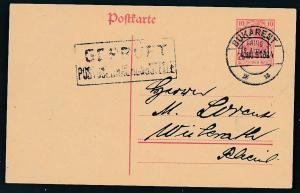 D.-Reich -Rumänien  P1  Ganzsache Zensur Stempel   (oo9492  ) siehe scan