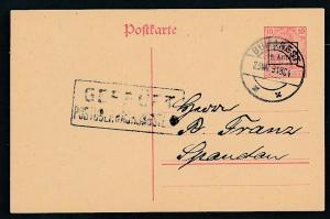 D.-Reich -Rumänien  P1  Ganzsache Zensur Stempel   (oo9488  ) siehe scan