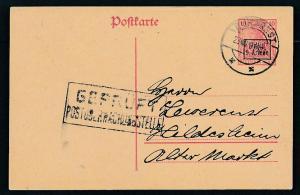 D.-Reich -Rumänien  P1  Ganzsache Zensur Stempel   (oo9485  ) siehe scan