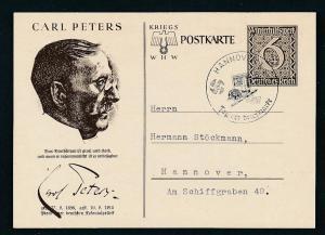 D.-Reich - Ganzsache    (oo2266  ) siehe scan