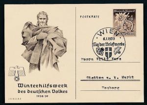D.-Reich - Ganzsache    (oo2267  ) siehe scan