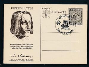 D.-Reich - Ganzsache    (oo2269  ) siehe scan