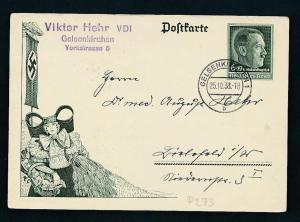 D.-Reich - Ganzsache    (oo2273  ) siehe scan