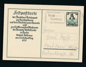 D.-Reich - Ganzsache    (oo2278  ) siehe scan