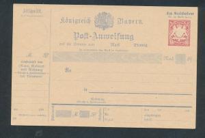 Bayern- Ganzsache    (oo2284  ) siehe scan
