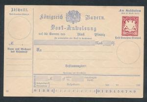 Bayern- Ganzsache    (oo2285  ) siehe scan