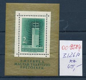 Ungarn Block  26 A  **... (oo9584  ) siehe scan