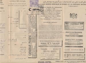 Türkei Werbung ? alter  Beleg     (zu1556  ) siehe scan