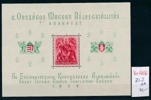 Ungarn  Block  2   **   (zu1606  ) siehe scan