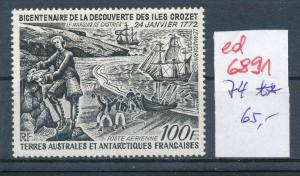 Franz.-Antarktis Nr. 74  **...  (ed6891  ) siehe scan
