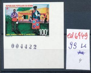 Benin Nr. 99  U   **   (ed6949  ) siehe scan