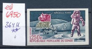 Kongo   Nr. 364   U   **   (ed6950  ) siehe scan