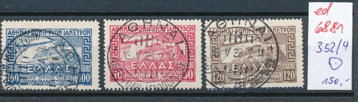 Griechenland    Nr. 352-4 (ed6981  ) siehe scan 0